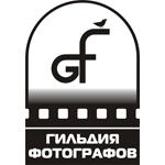 Гильдия фотографов