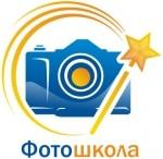 Фотошкола в Магнитогорске